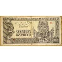 Голл. Индия 100 рупий 1944г. Японская оккупация