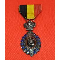 Медаль первой степени. Бельгия.