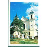 БЕЛАРУСЬ  1998 г. открытка  Минск Петро- Павловский  собор