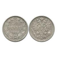 Финляндия. 50 пенни 1892 г.
