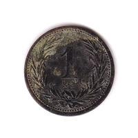 Австро-Венгрия, 1 филлер 1902 г.