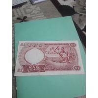 НИГЕРИЯ 1 фунт 1967 год
