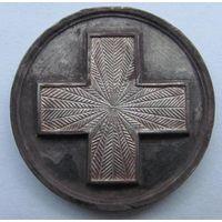 Медаль красный крест русско-японская война 1904-1905 !!