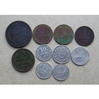 Монеты 20х.