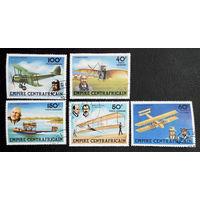 ЦАР. Центрально-Африканская Республика 1978 г. История авиации. Самолеты, полная серия из 5 марок #0039-Т1P9