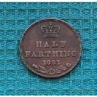 Великобритании 1/2 фартинга 1851 года. Виктория. Корона.