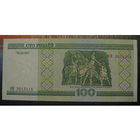 100 рублей ( выпуск 2000 ), серия бМ, св-вн