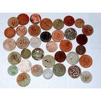 Монеты СССР 10-20 копеек . До реформы