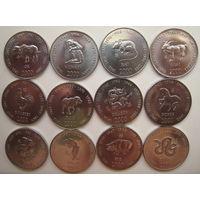 Сомали 10 шиллингов 2000 г. Восточный гороскоп. 12 штук. Комплект