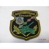 Шеврон 37 омбр ВС РБ