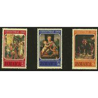 Ямайка\р40\1969 Рождество Живопись Искусство Картины MNH