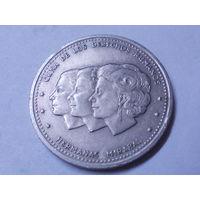 Доминикана 25 сентаво 1987 г. Аукцион с 1.00 руб.