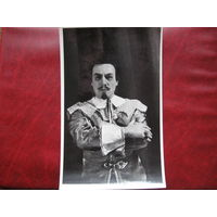 Фотография Сперанского Ю.А. с автографом (Белорусская опера, Минск 1961 год)