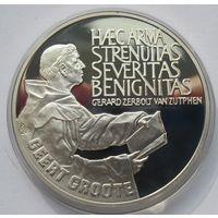 Нидерланды, 25 экю, 1990, серебро, пруф