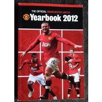 Футбольный клуб Манчестер Юнайтед. Тне official Yaarbook 2012 г.