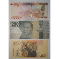 Гвинея 1000, Индонезия 2000, Колумбия 1000 из пачки