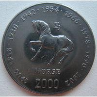 Сомали 10 шиллингов 2000 г. Год лошади