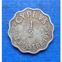 Кипр Британский 1/2 пиастра 1938