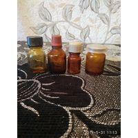 Аптечные бутылочки (одним лотом)