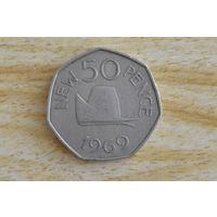 Гернси 50 новых  пенсов 1969 с 5 руб  Нечастая!