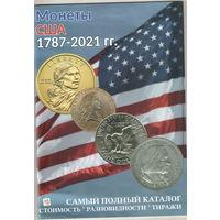 Каталог монет США 1787-2021 гг