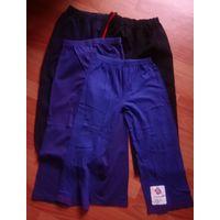 Спортивные штаны детские 4 шт одним лотом
