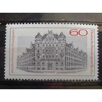 Берлин 1977 здание Михель-2,0 евро