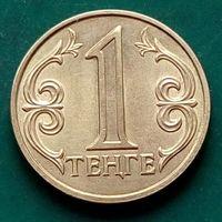 1 тенге 2015 КАЗАХСТАН