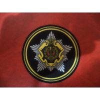 Нарукавный знак о принадлежности к Генеральному штабу Вооруженных Сил