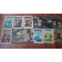 12 журналов до 1939 года польша Огонёчек Plomyczek и другие