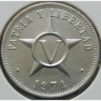 Куба 5 центаво 1971 (497)