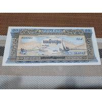 Камбоджа 50 риэль