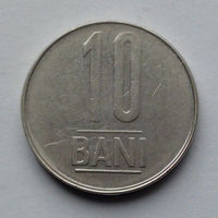 Румыния 10 бань. 2007
