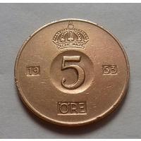 5 эре, Швеция 1953 г.