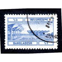 Бангладеш. Mi:BD 207.Железнодорожная станция Каламапур, Дакка. Серия: Почтовая служба.