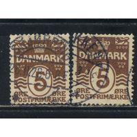 Дания 1921 Номинал с треугольниками Стандарт #118