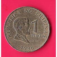 43-20 Филиппины, 1 песо 1996 г.
