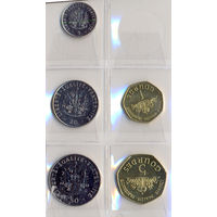 Гаити комплект монет (5 шт.) 1995-2011 гг. скидки.