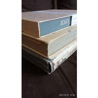 Альбомы для марок (кляссер) 24 стр и 28 стр
