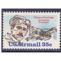 США . 1980. АВИАПОЧТА. Американский пионер авиации Гленн Кёртисс. # 1454. MNH (РН)