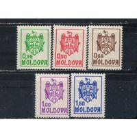 Молдавия 1992 Герб Стандарт Полная #3-5**