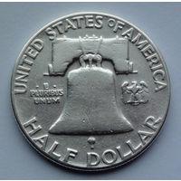США 1/2 доллара. 1951. Ben Franklin Half Dollar