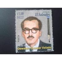 Сальвадор 2005 писатель