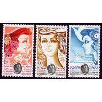 3 марки 1977 год Тунис 20 лет республики 917-919