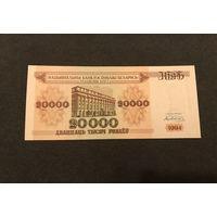 20000 рублей Беларусь 1994 год серия АТ (UNC-)
