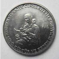 Турция 5 лир 1976 ФАО - Образование для сельских женщин - редкость! (тираж 17.000)