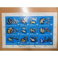 Освоение космоса. Изображения животных в восточном календаре. Серия 12 марок в листе гаш. 1972г.
