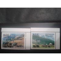 Киргизия 2001 год гор