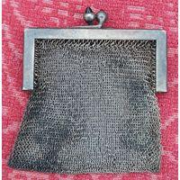 Старинный женский кошелек.конец 19-го века.