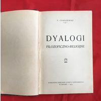DYALOGI filozoficzno-religijne WILNO 1913 год ВОДЯНЫЕ ЗНАКИ!